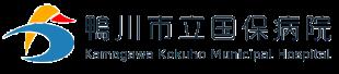 鴨川市立国保病院の公式サイト | 内科・整形外科・訪問診療